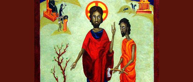 Arts & Faith: Lent