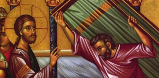 Jesus heals paralyzed man - icon detail