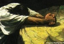 Agony in the Garden - Gethsemane - Image by Waiting For The Word under CC BY 2.0 (cropped)