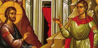 "Arts & Faith: Lent - Orthodox Icon - ""St. Photini"""