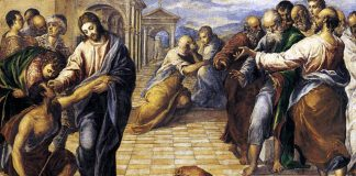 "Arts & Faith: Lent - El Greco - ""Christ Healing the Blind"""