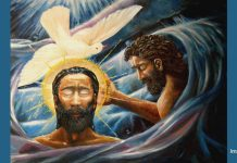 Baptism of Christ by David Zelenka under CC BY-SA 3.0
