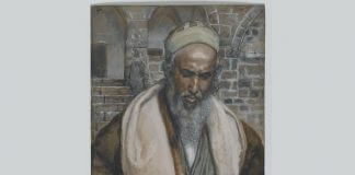 James Tissot (French, 1836-1902). Saint Luke (Saint Luc), 1886-1894. Opaque watercolor over graphite on gray wove paper, Image: 5 7/16 x 3 15/16 in. (13.8 x 10 cm). Brooklyn Museum, Purchased by public subscription, 00.159.207 (Photo: Brooklyn Museum, 00.159.207_PS2.jpg)